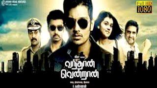 Download New Tamil Movie 2016 | Vandhan Vendran | Jiiva,Taapsee,Santhanam | Full Movie HD Video