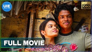 Download Paisa Full Tamil Movie Video