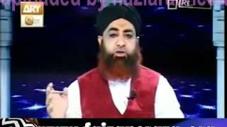 Jeens k painchon ko fold kar k namaz parhna       By Mufti Akmal