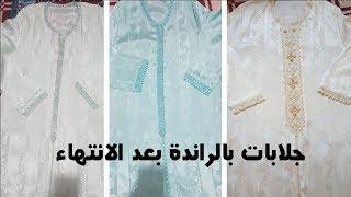 Download ثلاثة قمصان ديال لعروسة بالراندة بعد الانتهاء من الخياطة شوفي شكلهم Video