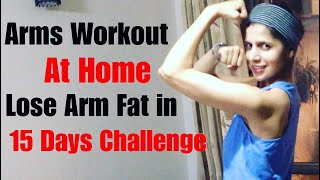Download Arms Workout at Home | Lose Arms Fat Fast no equipment, no weight | Arms exercises for women Video