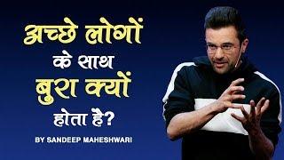 Sandeep Maheshwari Videos In 3gp Mp4 4k Hd Download