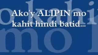 Download Alipin by Shamrock (w/ Lyrics) Video