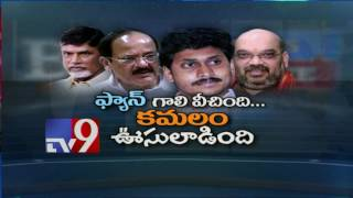 Download #BigNewsBigDebate - AP BJP set for split ? - TV9 Video