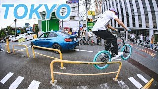 Download TOKYO BMX STREET JAM Video