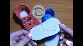 Download Двойная подошва с стелькой для пинеток //Double sole with an insole for shoes// Video