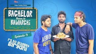 Download Budget Biryani | Bachelor Room lo Bawarchi - Cooking Diary 9 | Chai Bisket Video