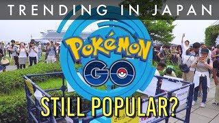 Download Is Pokemon Go Still Popular? (Japan Edition) Video