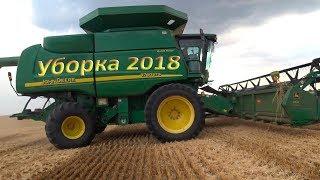 Download Уборка пшеницы 2018! John Deere 9760 STS и Claas Lexion 480 Video