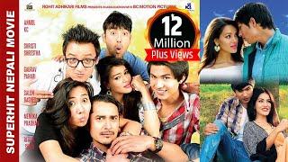 Download New Nepali Movie - ″GAJALU″ FULL MOVIE || Anmol K.C, Shristi Shrestha || Superhit Nepali Movie 2016 Video