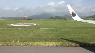 Download JTAの男性CAさんによる機内アナウンス 引退する安室奈美恵さんへの労いと八重山地方の島くとぅば(島ことば)に癒された Video