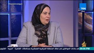 Download رأي عام - أرملة الشهيد محمد سعد عن تخرج ابنها من كلية الشرطة : أول فرحة بعد استشهاد زوجي Video