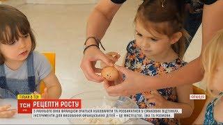 Download Історії ТСН. Рецепти росту: як виховують маленьких громадян французи Video