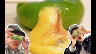 Download 【盗月社】大家吃过酸菜鱼馅儿和流沙爆珠馅儿的青团吗? Video