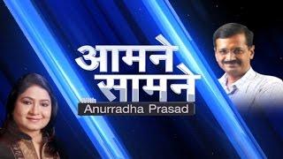 Download Aamne Samne With Chief Minister of Delhi Arvind Kejriwal Video