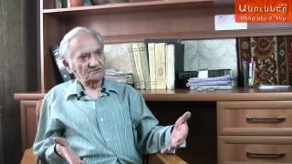 Download Anunner - Ադրբեջանի ԻՐԱԿԱՆ պատմությունը և ԱՐՑԱԽԸ - Մաս I Video