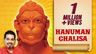 Download HANUMAN CHALISA - SHANKAR MHADEVAN | Times Music Spiritual Video