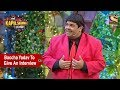 Download Baccha Yadav To Give An Interview - The Kapil Sharma Show Video
