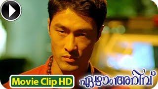 Download 7Aum Arivu - Malayalam Movie 2013 - Action Scene 18 [HD] Video