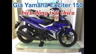 Download Giá Yamaha Exciter 150 biến động trái chiều Video