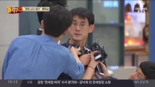 Download '죽음 암시' 김학철 SNS 글…경찰 출동 소동 Video