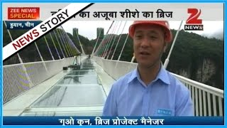 Download Bridge made of glass in China opens for public Video