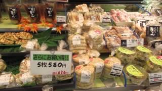 Download ולוג ביפן- איך סופר יפני נראה Video