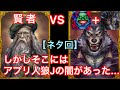 Download 【人狼J実況15】そこには人狼ジャッジメントの闇がありました【10人村】 Video