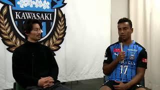 Download 【公式】『川崎フロンターレ2020新体制発表会見』 生中継 Video