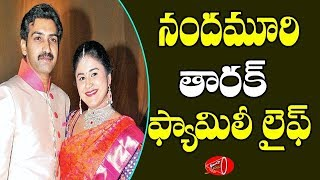 Download Untold Facts About Nanadamuri Tarak Ratna Love Story with his Wife   Nanadamuri Family   Gossip Adda Video