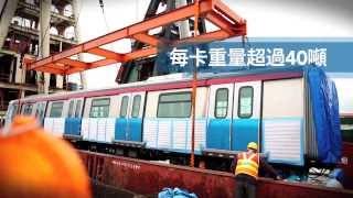 Download 南港島綫(東段)列車嚟到香港 Video
