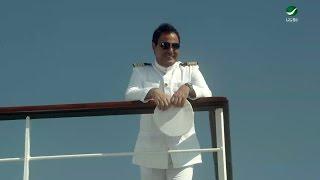 Download Assi Al Hillani ... Waddi Ya Baher - Video Clip | عاصي الحلاني ... ودي يا بحر - فيديو كليب Video