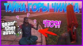 Download GTA 5: ОМЕГА ОТПРАВИЛ НАМ СООБЩЕНИЕ! Наконец-то! Новая ЛЕТАЮЩАЯ ТАРЕЛКА! (Тайны GTA 5) Video
