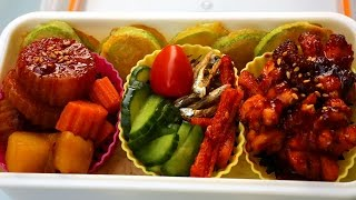 Download Braised octopus lunchbox (Muneo-jorim dosirak: 문어조림 도시락) Video