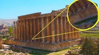 Download למה מצאו מגן דוד חרוט על מקדש לאלילים מלפני 4000 שנה בלבנון? Video
