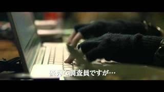 Download 映画『ドラゴン・タトゥーの女』予告編 Video