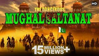 Download क्यूँ आये थे मुघल भारत में , जानिये असलीयत इतिहासकी | History Of India Video