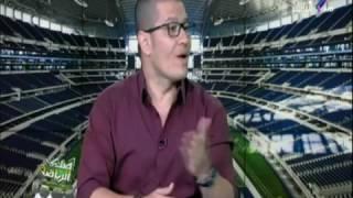Download أحمد عفيفي في صدى الرياضة - حلقة 12-8-2016 Video
