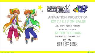 Download THE IDOLM@STER SideM ANIMATION PROJECT 04 Video