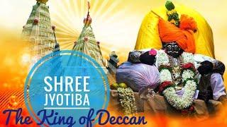 Download जोतिबाच्या नावान चांगभलं   jyotibachya navan changbhal Video