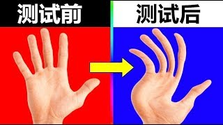Download 5个欺骗你的视错觉,看完之后,你还相信自己的眼睛吗? Video