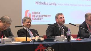 Download LSE SU China Development Forum 2014 - The Chinese Economy: Rebalancing China Video