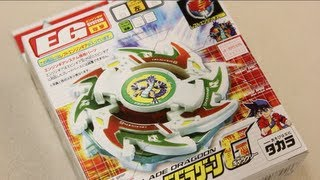 Download Beyblade Galaxy Dragoon G (A-89) Unboxing & Review! - Beyblade G-Revolution Video