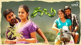 Download Kaadu - Full Tamil Film | Stalin Ramalingam | Lyca Productions Video