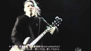 Download MIYAVI Guitar Slap Video