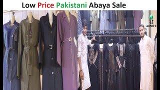 Download Pakistani Stylish Ladies Abaya Sale in Jama Cloth Market Video