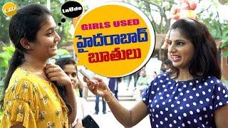 Download When Hyderabadi Rowdy Girls Use Unproffessional Words..... | Ur Wish! Hyderabad Video