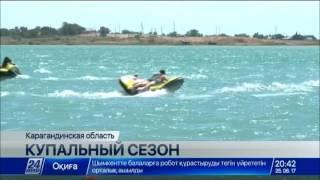 Download На озеро Балхаш стало больше приезжать туристов Video