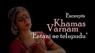 Download Excerpts - Khamas Varnam - Apoorva Jayaraman Video