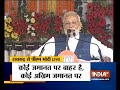 Download Raigarh: New state govt trying to stop ongoing schemes, says PM Modi Video